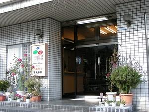 写真:ホテル中央新館(8)