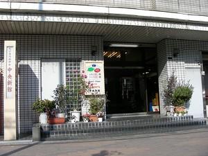 写真:ホテル中央新館(6)