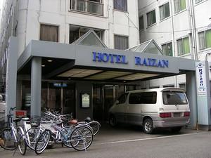 写真:ビジネスホテル来山(23)