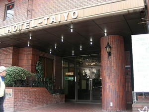 写真:ビジネスホテル 太洋(21)